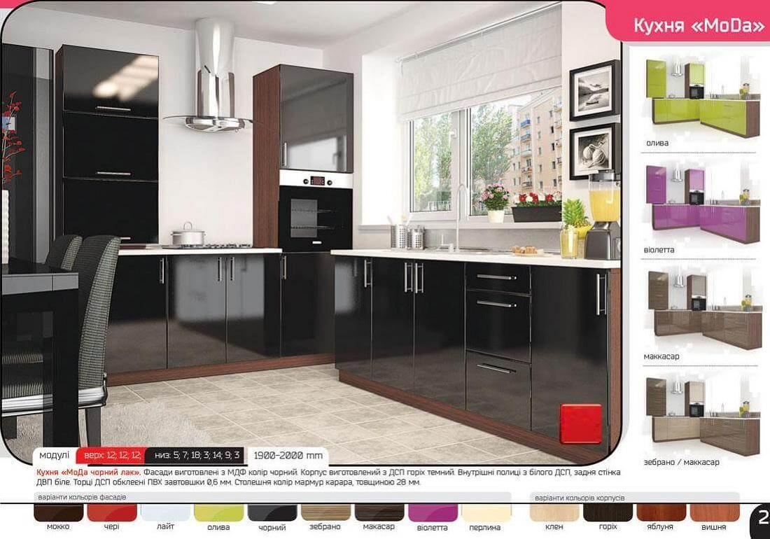 кухня Мода черн лак